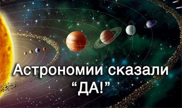 http://exchange.1maysk.ru/img/glavnay/797d514d9d6ca14423eb115937aedc12.png