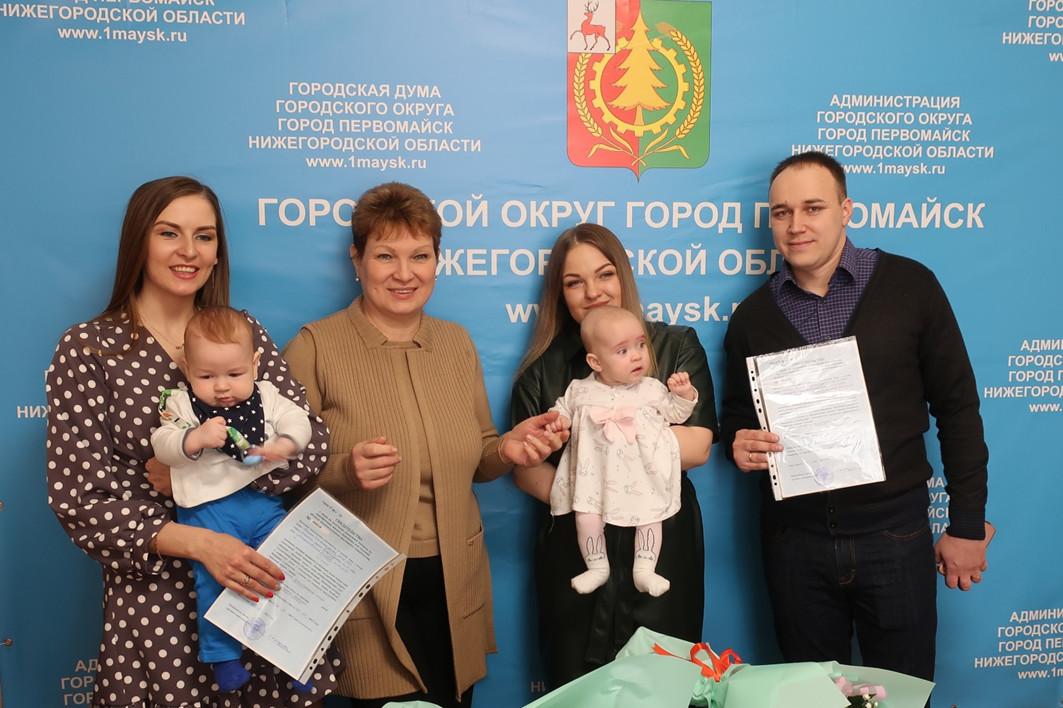 жилищная программа для молодой семьи