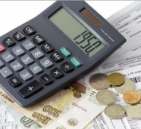 Калькулятор упросит жителям новых округов подсчет расходов пожилищно-коммунальным услугам